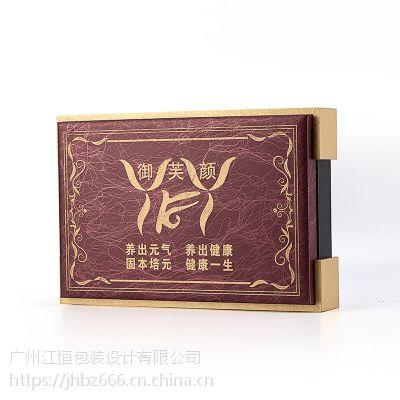 广州江恒厂家定制 化妆品包装盒 特种纸包木凳子盒 充皮纸烫金
