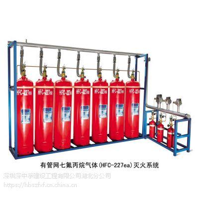 供应武汉金安100L七氟丙烷自动灭火系统