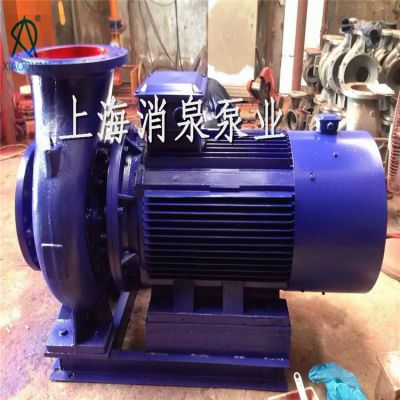 ISW65-125大流量卧式管道泵 铸铁卧式yabo最新入口 上海消泉泵业供应