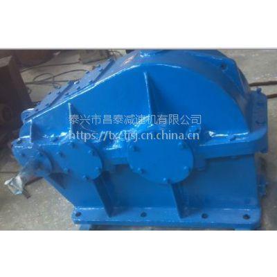 昌泰ZLH75-31.5圆弧齿轮减速器及圆弧齿轴配件