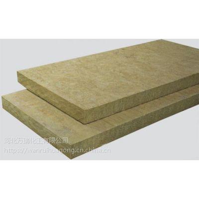 万瑞屋面外墙岩棉板玄武岩含量岩棉板