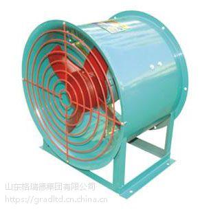 西安格瑞德牌DZ低噪声轴流风机
