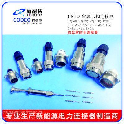 厂家直销 UV LED固化机用控制器连接器 32芯工业防水连接器