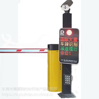 供应东莞车辆出入口智能刷车牌设备、高清车牌识别器全套设备安装