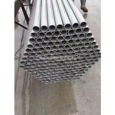 烟台厂家低价销售304不锈钢管 0cr18ni9工业管规格30mm*2mm