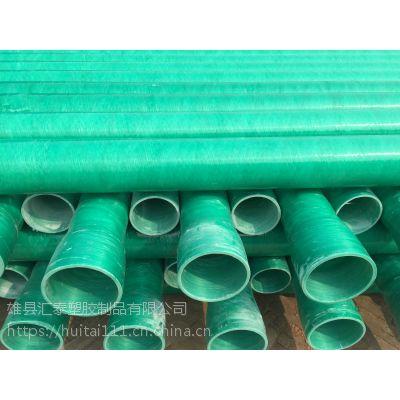 山西FRPP玻璃钢管DN150 玻璃钢夹砂管价格