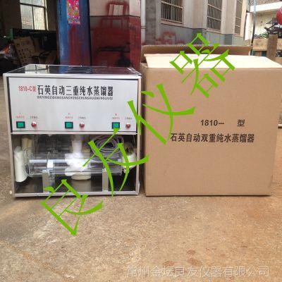 石英亚沸三重自动纯水蒸馏器,三重蒸馏水器,石英亚沸蒸馏水器