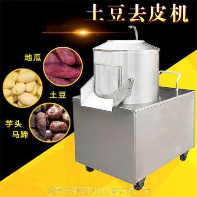厂家生产 芋头削皮磨皮机 紫薯去皮机 不锈钢电动土豆清洗去皮机