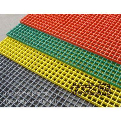 林森玻璃钢格栅价格 玻璃钢网格板批发 玻璃钢型材厂家