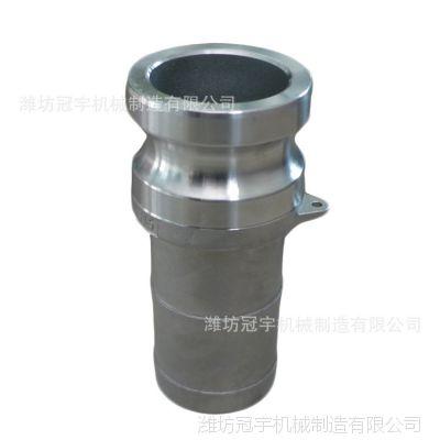 厂家直销不锈钢C型软管快接 油罐车专用优质重型精铸快速接头