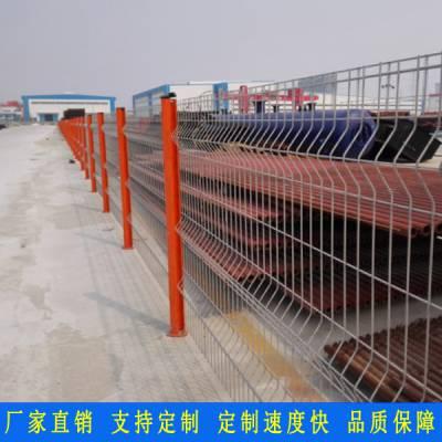 外资工厂桃形柱护栏网 珠海公路市政围网厂家 肇庆旅游区围墙栅栏