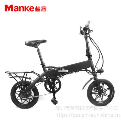 梦客manke 电动自行车 山地车 折叠车 折叠自行车 电动车