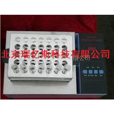 北京瑞亿斯控温式远红外消煮炉RYS/JSD9-LWY84B生产厂家哪购买