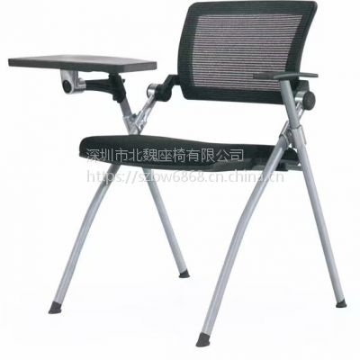深圳网布培训椅网布椅,培训椅,速写椅,带写字板椅,学生用椅(北魏办公椅)