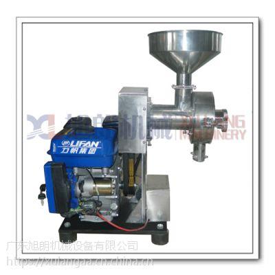 旭朗汽油磨粉机|不锈钢研磨机|制药加工厂专用粉碎机