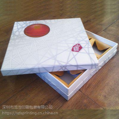 深圳礼品盒设计定做,书本式高端精品礼盒,翻盖保健品精装盒设计定制