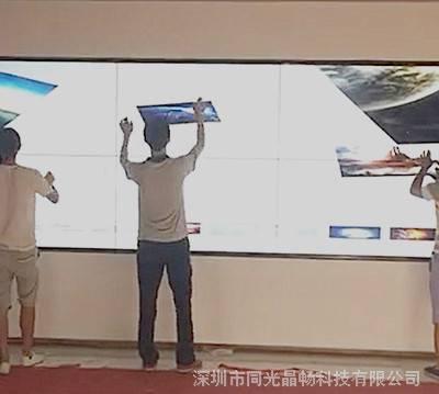 供应大屏互动展示系统,46寸55寸触摸拼接屏 MHL厂家直售