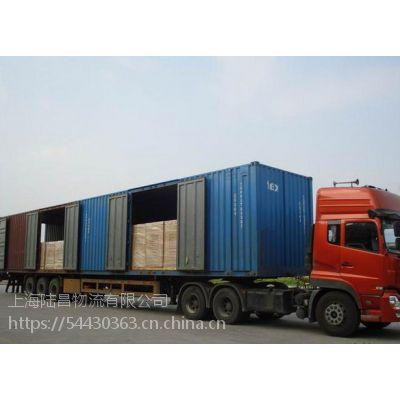 上海哪家物流到厦门速度快价格实惠