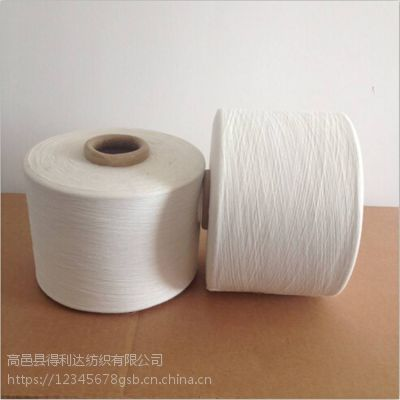 仿大化涤纶纱河北化纤纱线5-50支涤纶纱