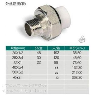 江苏诺贝尔互联科技(在线咨询),管材,地暖管材品牌