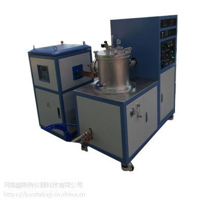 冷坩埚真空感应悬浮熔炼炉河南酷斯特仪器科技产品