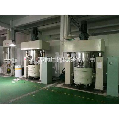 供应广东双行星动力混合机 高粘度密封胶电动搅拌机 硅胶生产设备