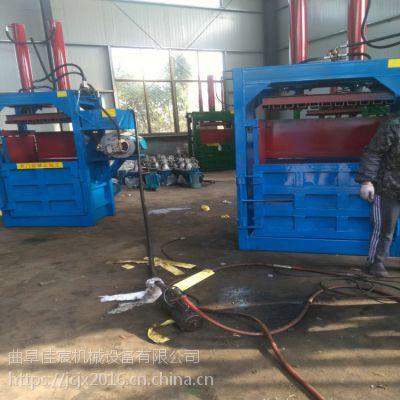 贵阳全自动液压打包机批发价格 小型立式打包机制造商