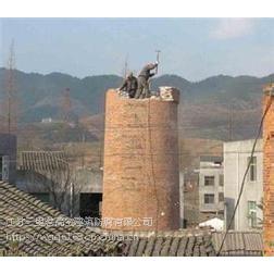宁乡砖砌烟囱拆除公司【价格公道】
