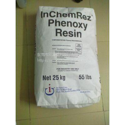 供应 抗蠕变 耐化学性 涂料用PKHH 美国联碳