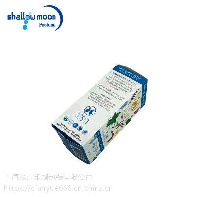 厂家直销 彩色精油包装纸盒