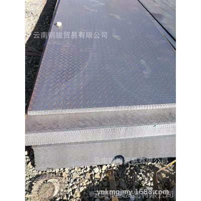 【厂供钢材】优质板材 花纹板 云南昆明钢材现货批发