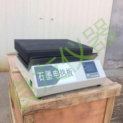 供应金坛AG亚游彩票 LY-450B石墨电热板 高温消化电热板 智能