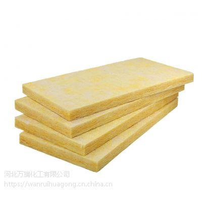 万瑞住宅建筑岩棉板价格 促销外墙专用岩棉板