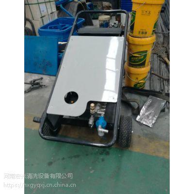 宏兴供应运煤车灰尘高压清洗机 采矿机高压清洗机