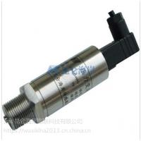 无锡昆仑海岸高精度压力传感器JYB-KB-HAG价格 无锡高精度压力传感器厂家促销