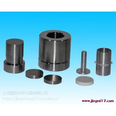 上海精胜PMP-40荧光专用硼酸模具|光谱配套硼酸模具|内径32mm、外径40mm|CR12材质