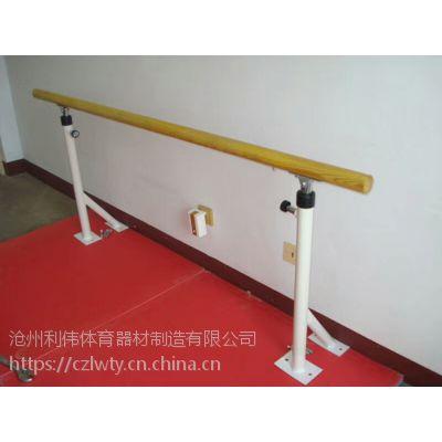 供应落地式舞蹈把杆,舞蹈教室专用压腿杆 体操形体练功扶手 质优价廉物美 规格齐全