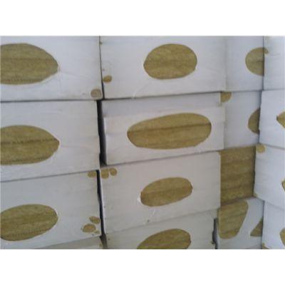 大量销售砂浆岩棉复合板厂家 河北国标岩棉保温板