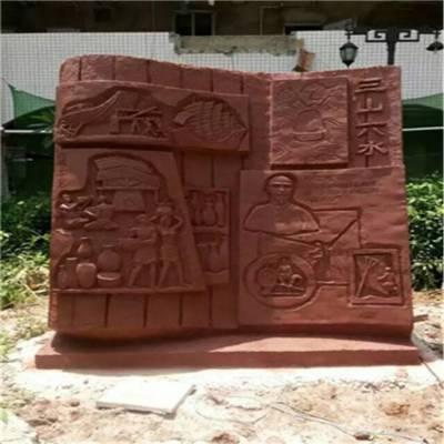 定做校园文化浮雕墙制作 江门玻璃钢雕塑浮雕画壁
