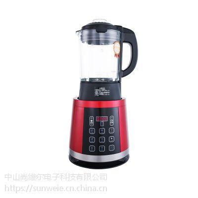 家用破壁机厂家尚维尔中山料理机OEM豆浆搅拌机多功能养生机