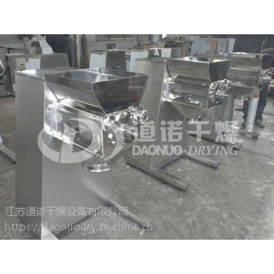 江苏道诺供应:YK-160系列摇摆式制粒机