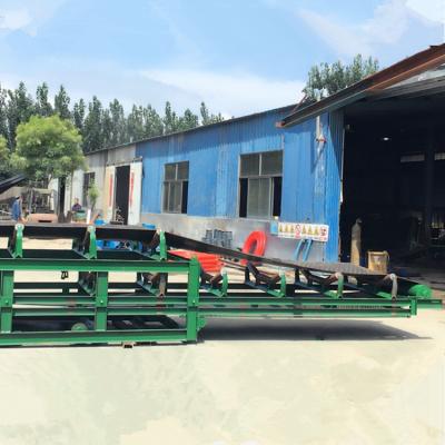 矿山胶带传送输送机 兴亚混泥土V型槽输送机款式
