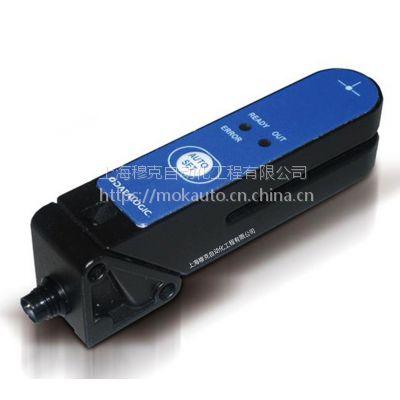 Datalogic | 现货供应datasensor 光电开关S50-PA-5-E01-PP