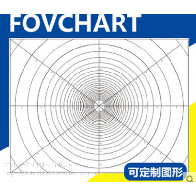 赛麦吉摄像头视场角FOVchart测试卡 直接读取水平、垂直、对角线角度