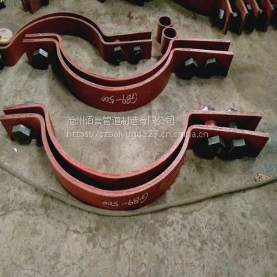 专业生产A7三螺栓管夹,保温管道U型管卡,佰誉品牌,葫芦岛湛江发货