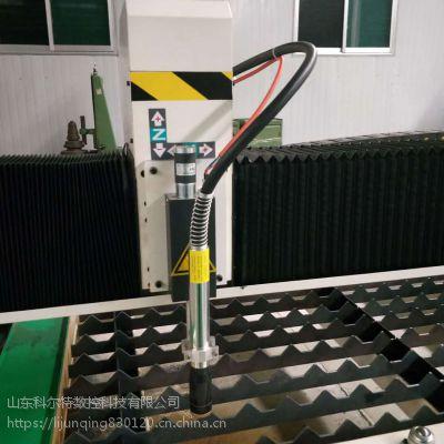 数控台式等离子切割机 科尔特金属切割机厂家定做直销