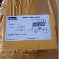 SCPSD-016-04-27派克传感器现货供应