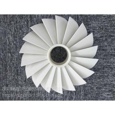 深圳3D打印加工大尺寸高精度工业级SLA手板加工