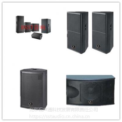 ,专业年会灯光音响设备单12寸全频音箱4001882597
