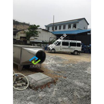 上海工业有机废气处理设备